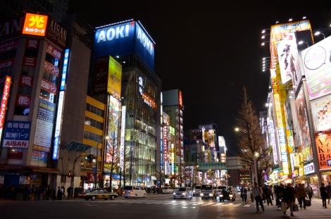 Akihabara Lights